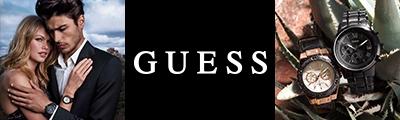 Uhren von Guess