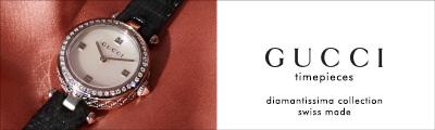 Gucci - Montres Diamantissima