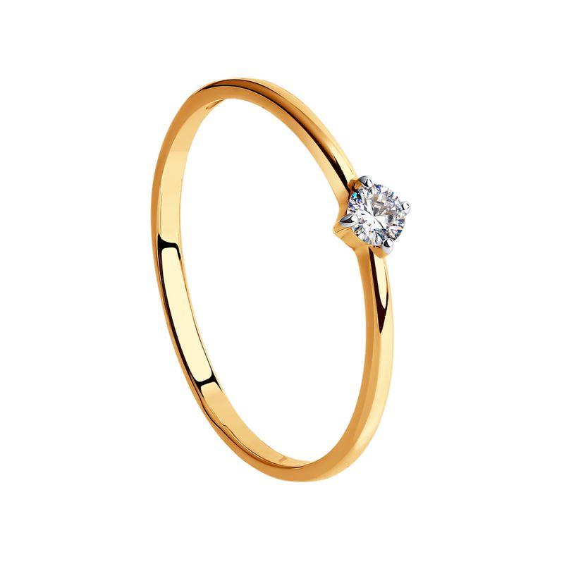 Ladies Sokolov 14 Carat Gold Size N Talisman Cubic Zirconia Ring 16891