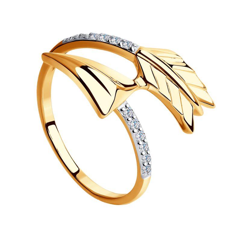 Ladies Sokolov 14 Carat Gold Talisman Cubic Zirconia Ring Size N