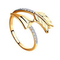 Damen Sokolov 14 Carat Gold Talisman würfelförmig Zirconia Ring Größe N