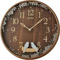 horloge Seiko Clocks Wall Clock QXC237B