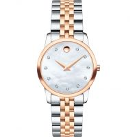 Damen Movado Museum Classic Diamond Watch 0607077
