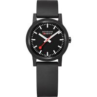 Damen Mondaine Swiss Railways Essence 32mm Watch MS1.32120.RB