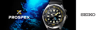 Seiko Prospex Watches
