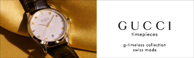 Gucci G Timeless Watches