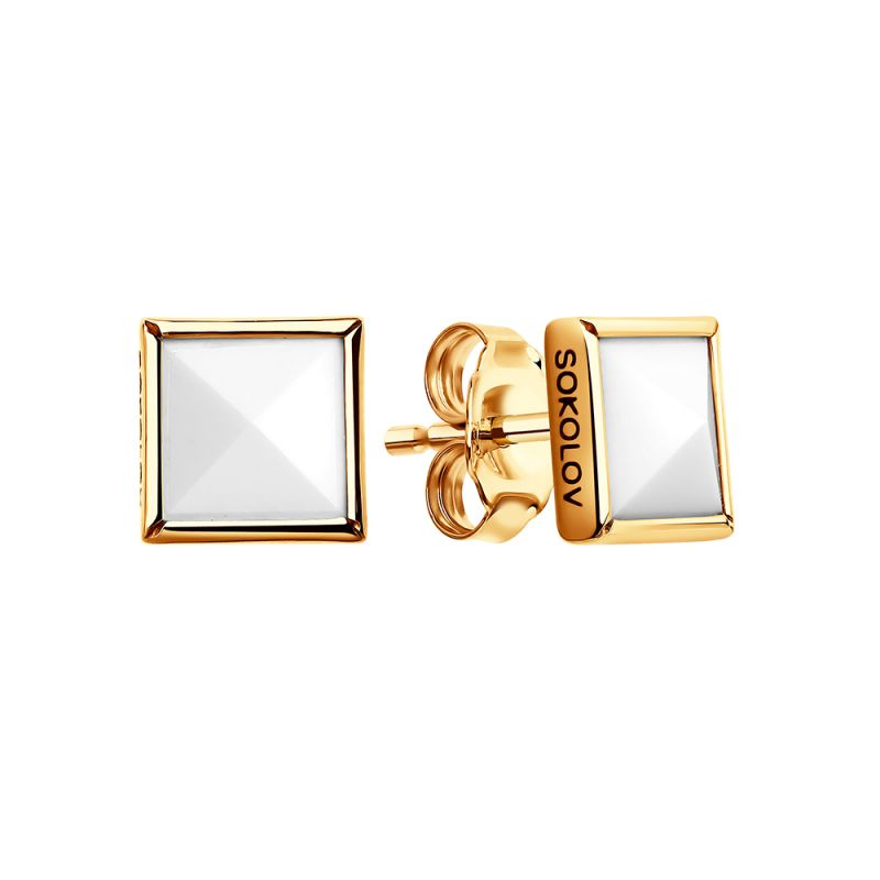 Ladies Sokolov 14 Carat Gold Edge Rectangle Stud Earrings