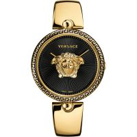 Versace Palazzo Empire Bangle Watch VCO100017