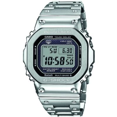 Casio G-Shock Full Metal Bluetooth Limited Edition Herenhorloge Zilver GMW-B5000D-1ER