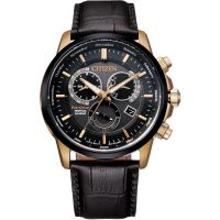 Mens Citizen Calibre 8700 Perpetual Calendar Watch BL8156-12E