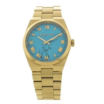 075325d763ca Ladies Michael Kors Brooks Watch (MK5894)