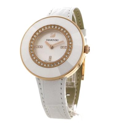 dda446614e Ladies Swarovski OCTEA DRESSY Watch (5182265)