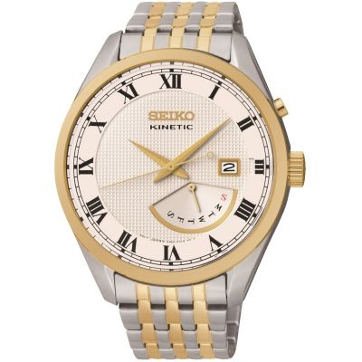 Mens Seiko Dress Retrograde Kinetic Watch SRN058P1